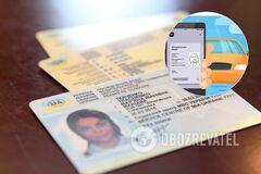В МВД показали, как выглядят новые водительские права и техпаспорт в Украине