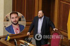 Стефанчук объявил об исключении Юрченко из 'Слуги народа'