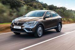 Блогеры поделились впечатлениями о Renault Arkana украинской сборки