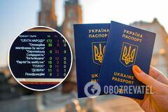Безвиз Украины с ЕС оказался под угрозой из-за назначения главы САП