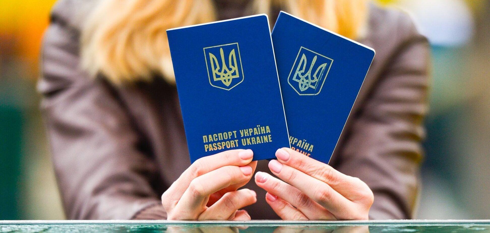 Безвізовий режим з Україною