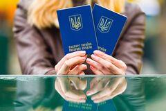 Безвизовый режим с Украиной