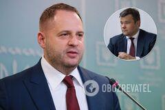 Ермак отрицает договоренности с Россией