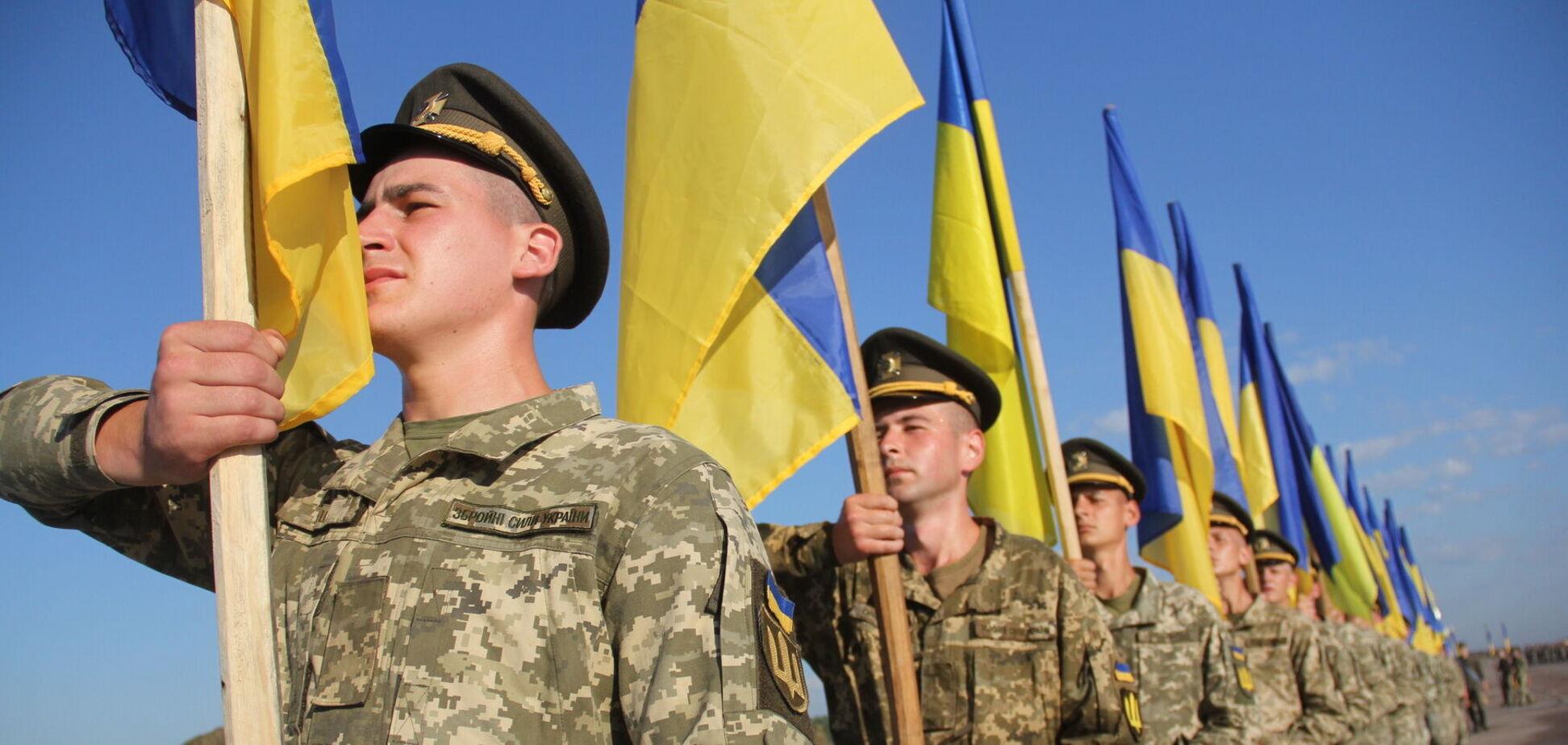 День захисника України 2020 року припадає на середу