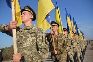 День защитника Украины в 2020 году приходится на среду
