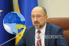 В ЄС звинуватили Україну в зриві угод через Бюджет-2021