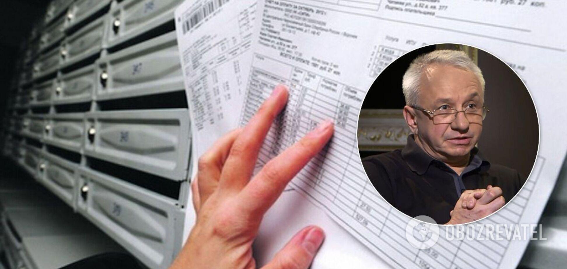 Кучеренко пообещал навести порядок в коммунальной сфере Украины