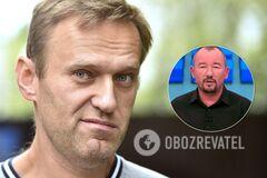 Фейк о Навальном показали на 'Первом канале'
