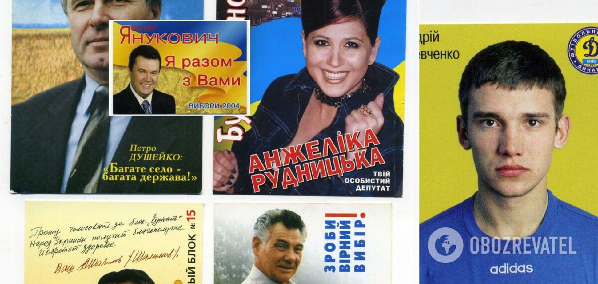 Українка колекціонує передвиборчі календарики