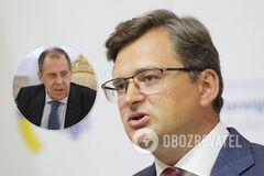 Сергей Лавров и Дмитрий Кулеба