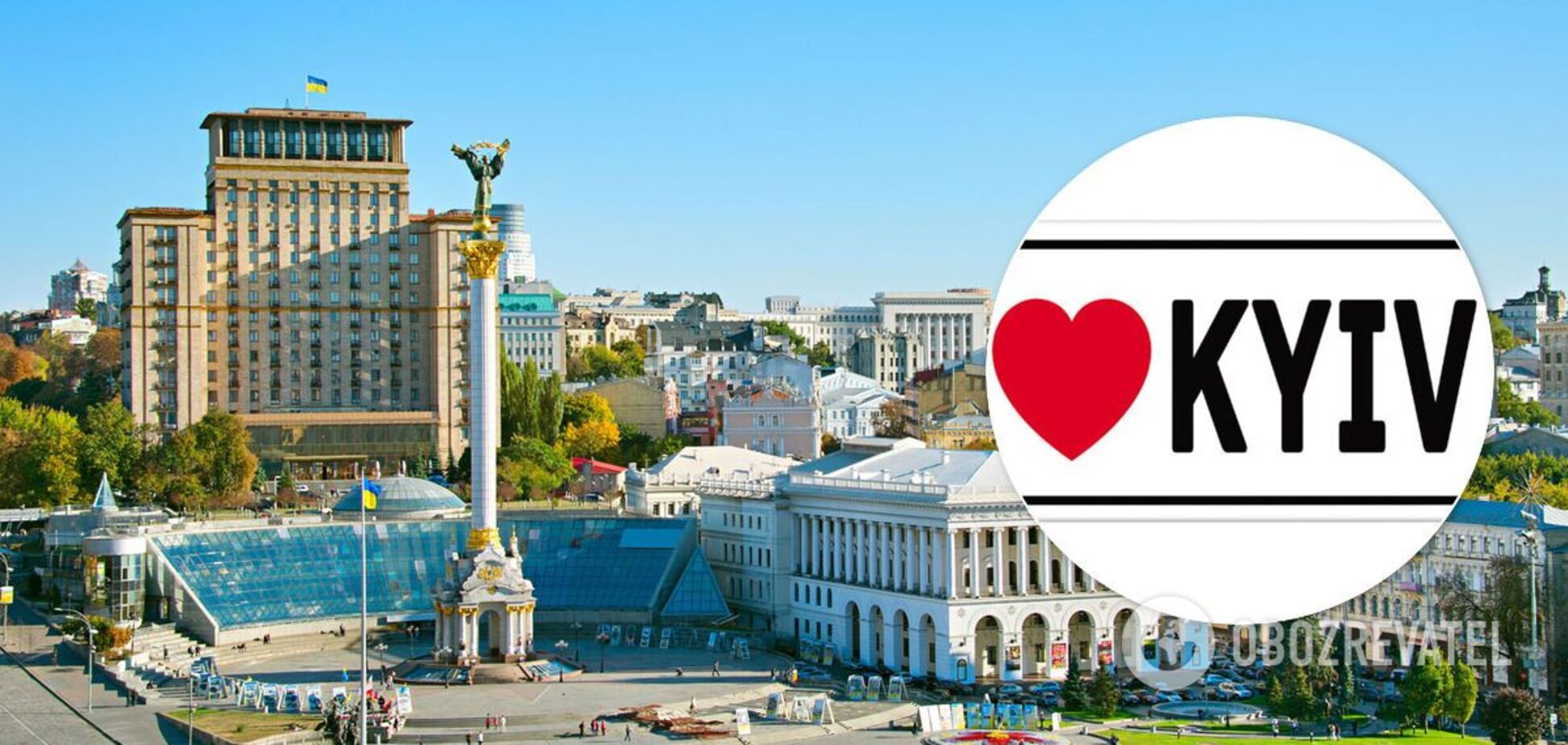 Википедия официально сменила название Киева: Kyiv not Kiev