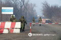 Донбасс не получит особый статус, а Минские соглашения надо менять, – Резников