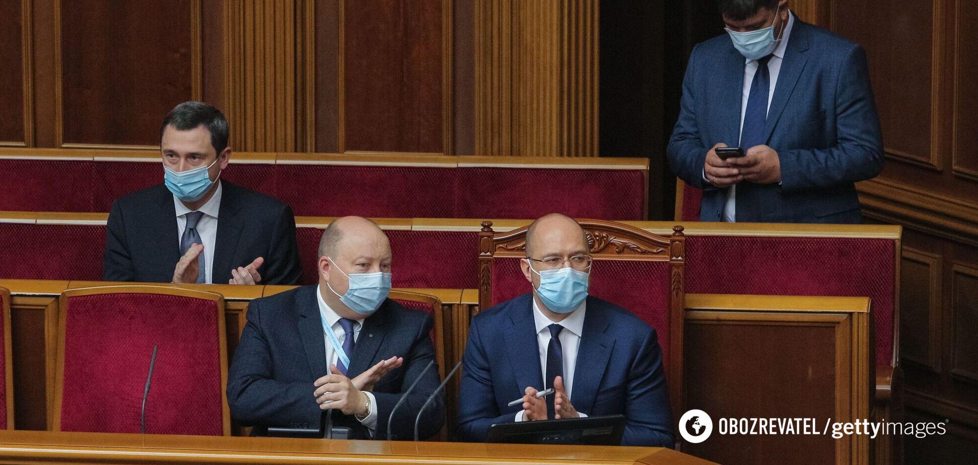 Обсуждение Бюджета-2021 и особый статус Донбасса: главные решения Рады 18 сентября