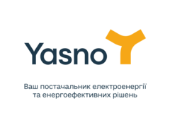 Yasno запустили бота, який буде нагадувати про передачу показань лічильника