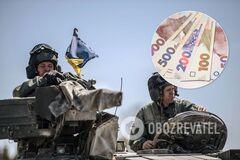 Українським військовим у зоні ООС додатково заплатять до 18 тисяч гривень