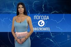 Погода в Україні на понеділок, 21 вересня з Алісою Мярковською