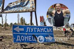 В 'ЛНР' расстреляли двух террористов