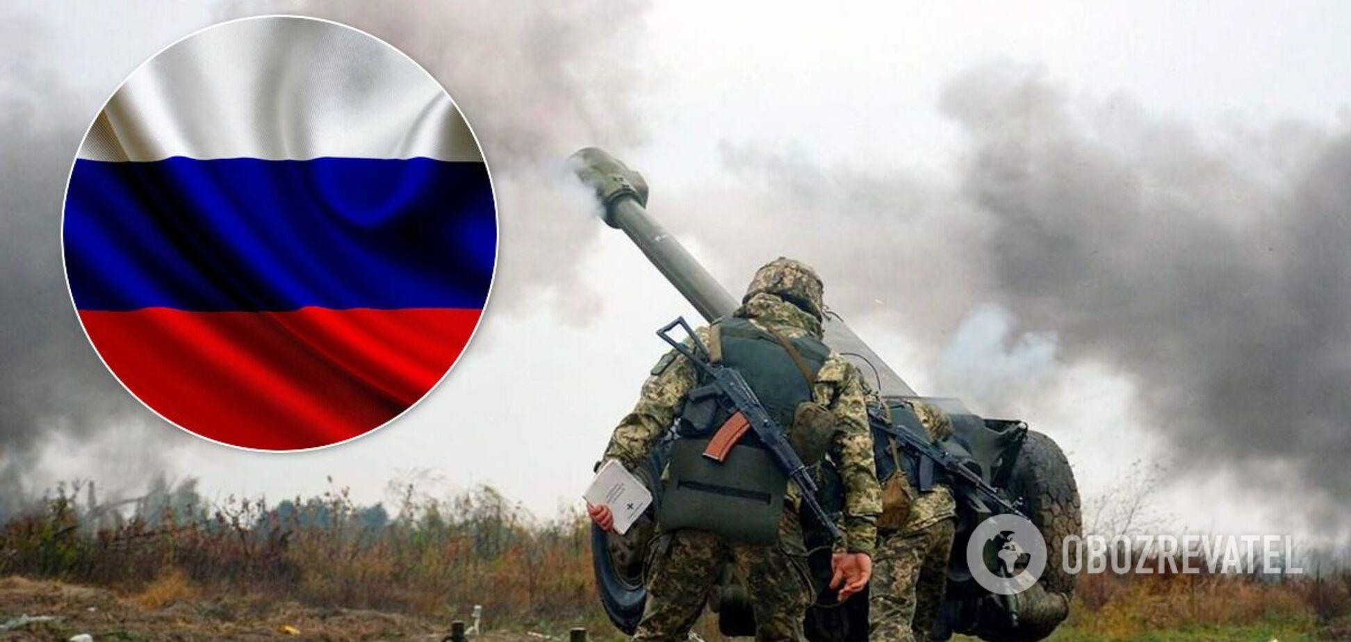 В России высказались о войне на Донбассе