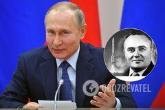 Владимир Путин и Сергей Королев