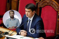 Дмитрий Разумков прокомментировал скандал с Александром Юрченко