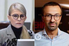 Юлия Тимошенко и Сергей Лещенко