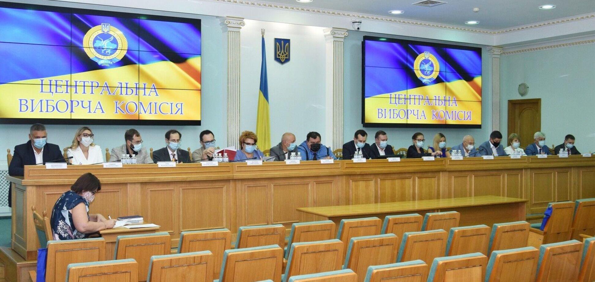 'Опитування від президента': як ЦВК перед виборами збираються змусити порушити Конституцію