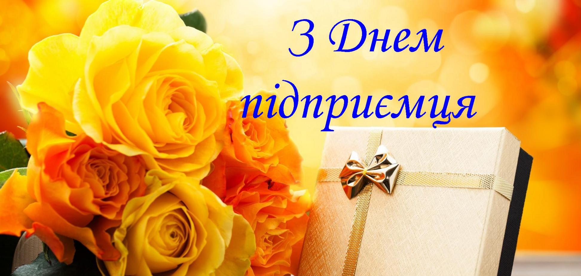 День предпринимателя в Украине в 2020 году отмечается 6 сентября