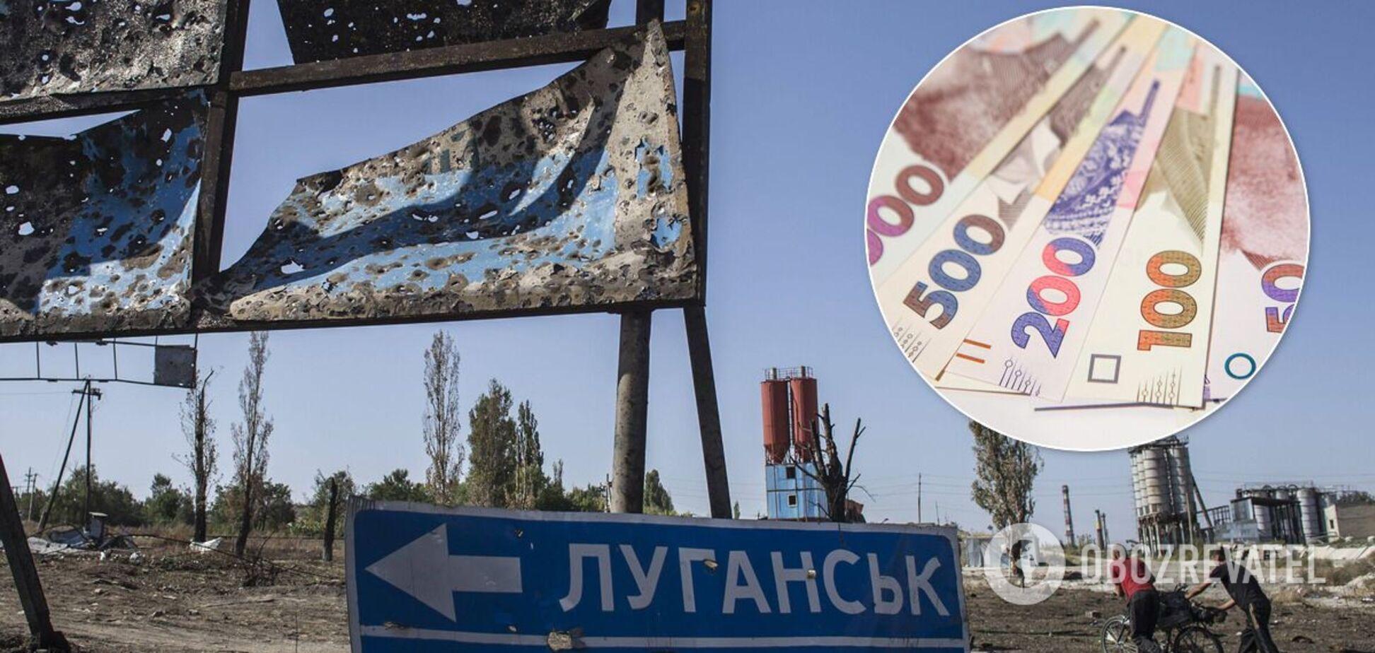 Україна візьме в кредит $100 млн на відновлення Донбасу