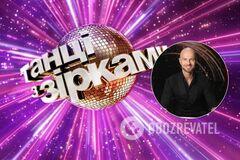 Яма прокомментировал первый эфир 'Танців з зірками'