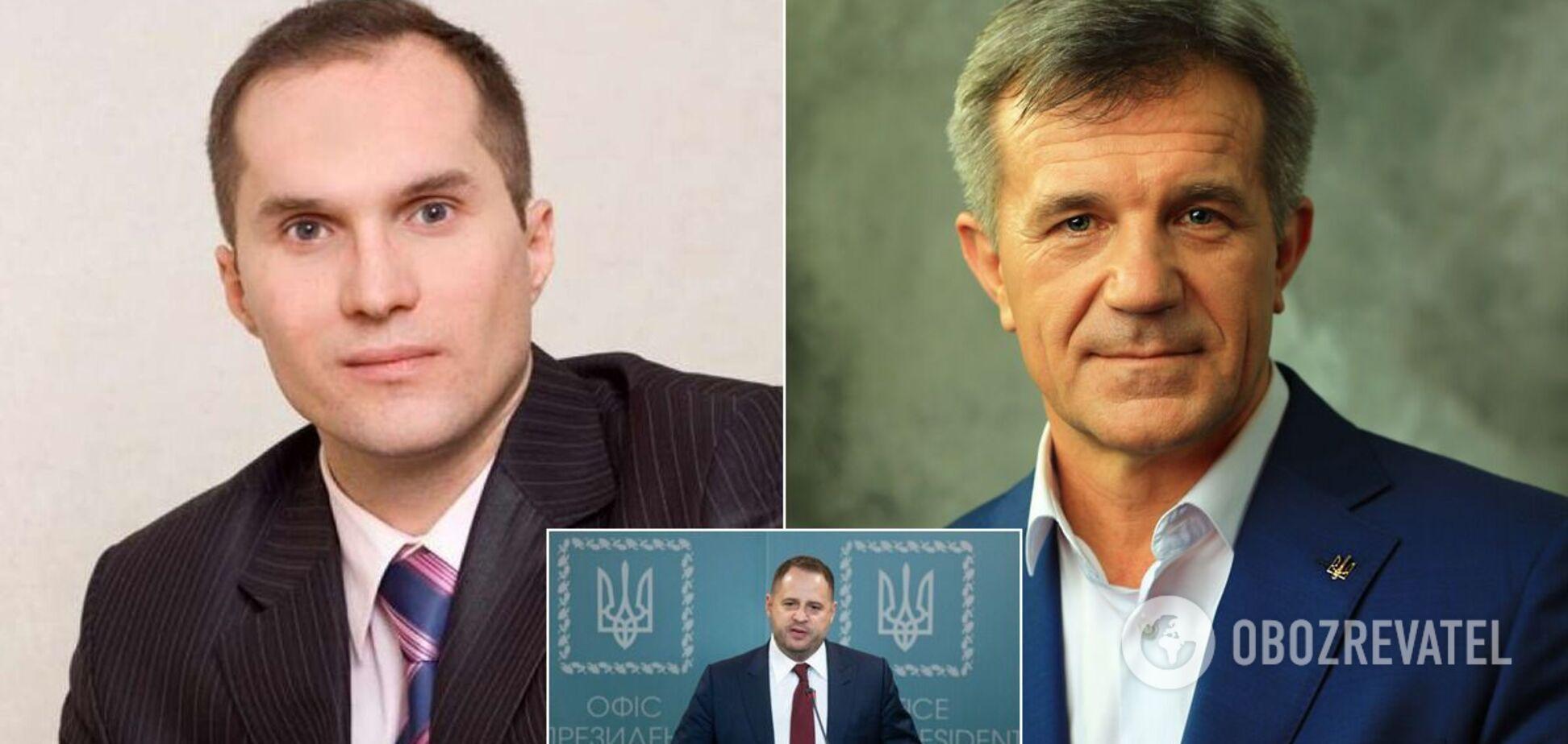 Бутусов, Костанчук і Єрмак