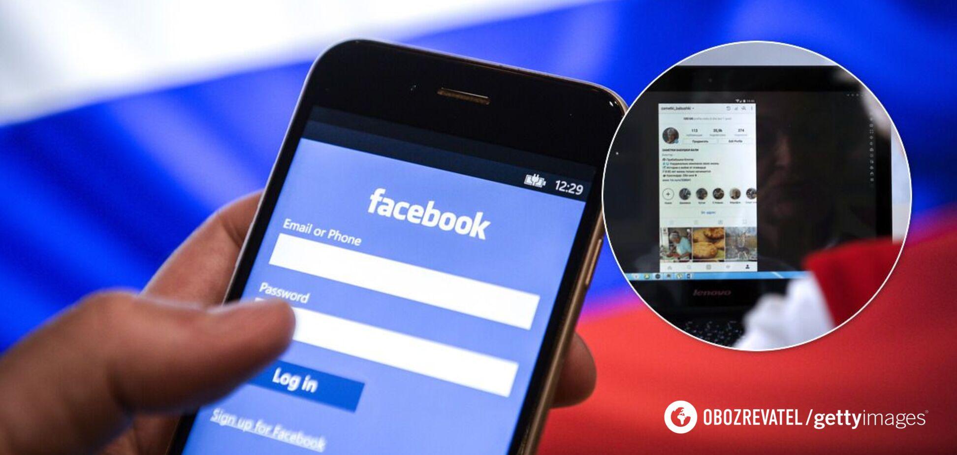 Facebook викрила мережу російської 'фабрики тролів'