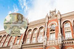 В Украине выведут из оборота часть денег