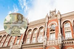 В Україні заборонять частину грошей