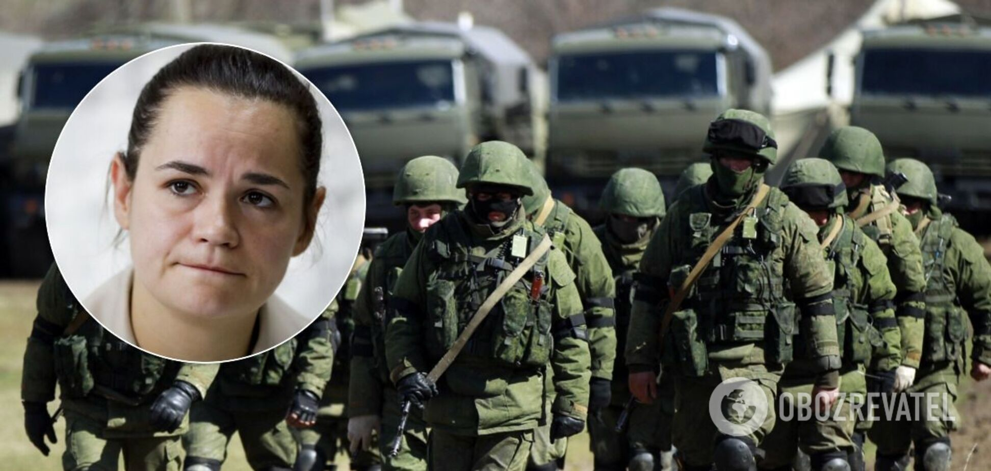 Крым и беларусы