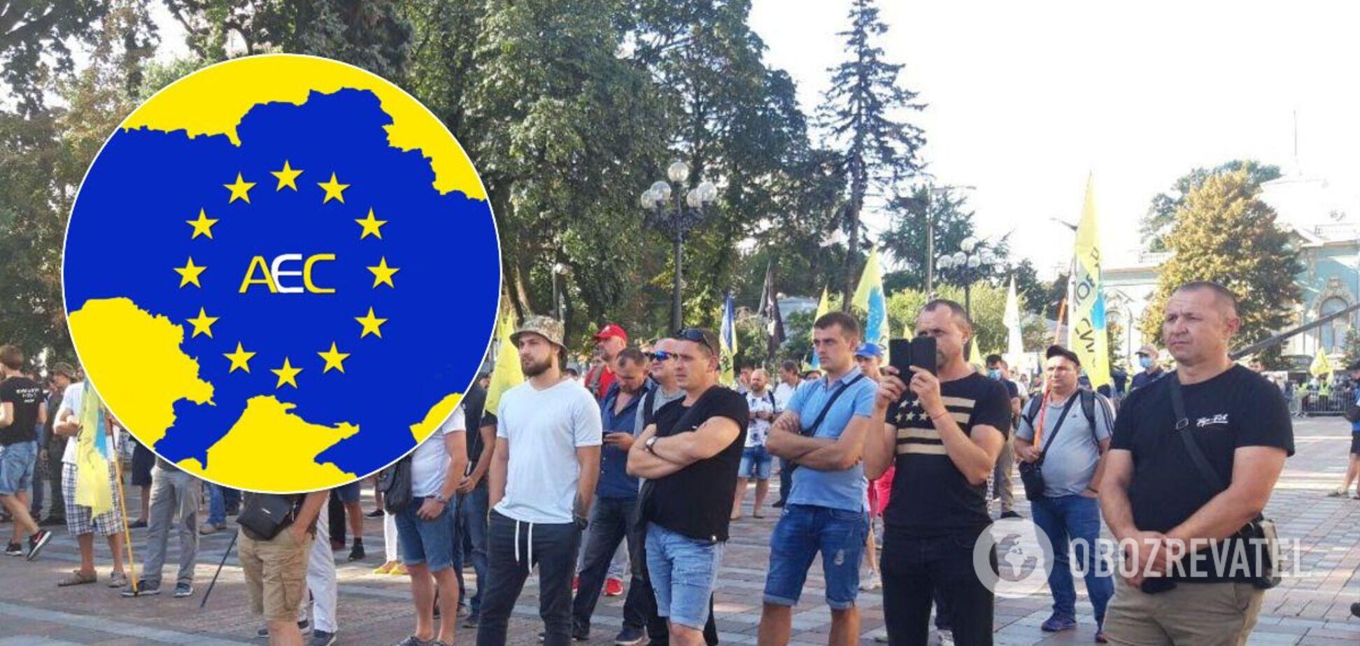 'Евробляхеры' устроили протест в центре Киева: под Раду стянули полицию и Нацгвардию. Видео