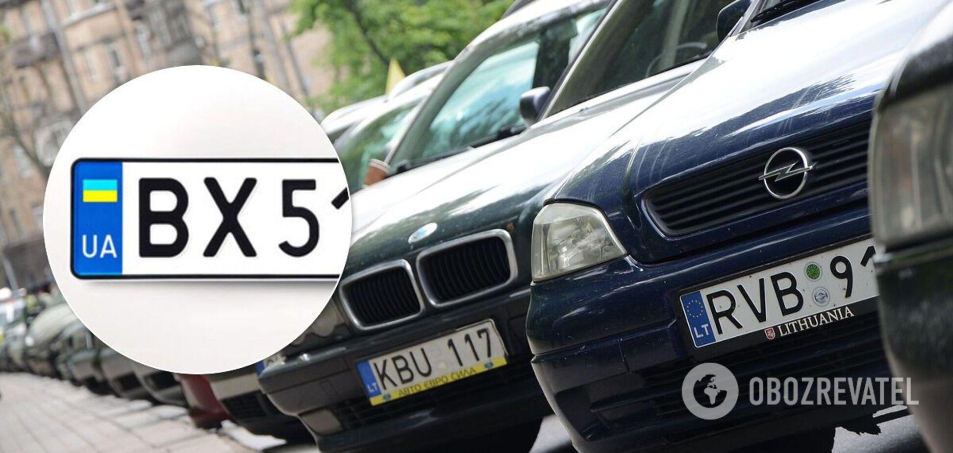 До процедури розмитнення авто в Україні необхідно підготуватися