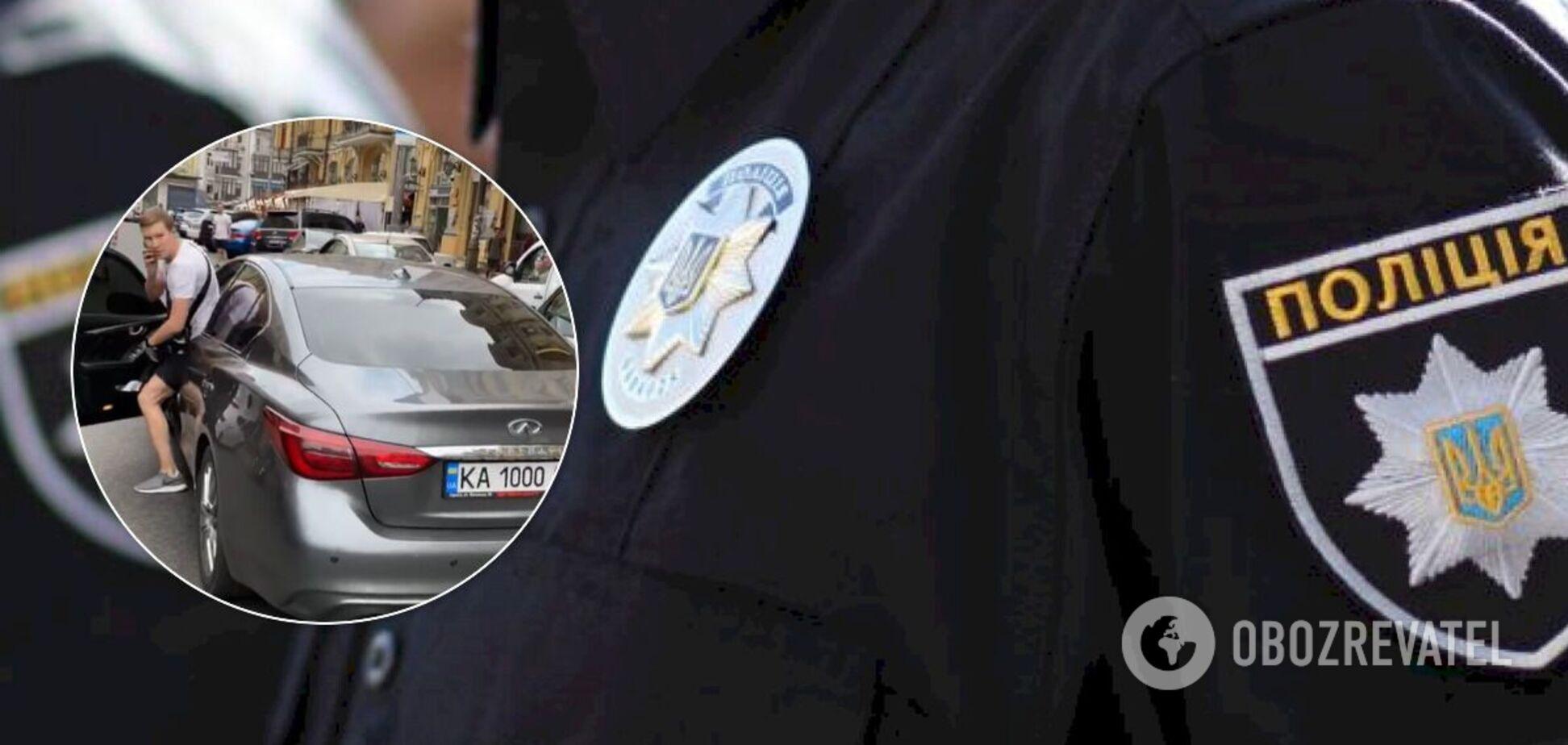 В Киеве уволили полицейского за нападение на людей