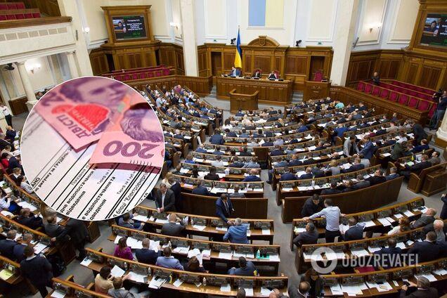 Комітет ВР підтримав зменшення субсидій на комуналку