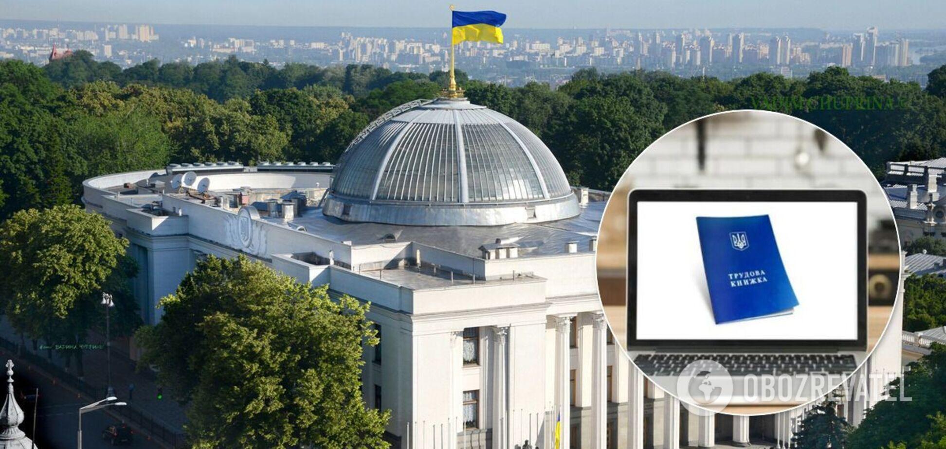 Верховная Рада взялась за вопрос электронных трудовых книжек
