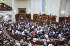 Верховная Рада поддержала законопроект об отмене судебного сбора при обжаловании админштрафов