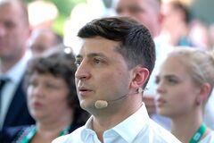 Президентская партия представила Стратегию развития столицы