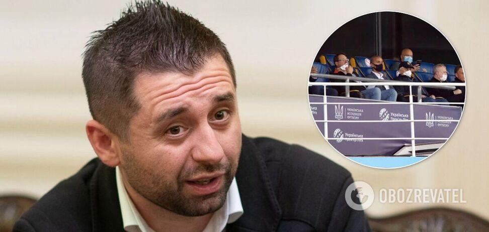 Матч 'Динамо' – АЗ відвідали нардепи
