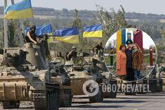 Український прикордонник образив ЗСУ