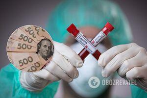 У Мінфіні підрахували, скільки коштів витратили з 'коронавірусного' фонду