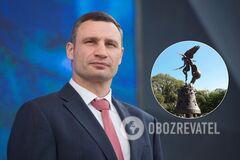 Кличко показал, как выглядит новый фонтан с фигурой Архистратига Михаила в Киеве. Видео