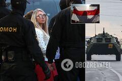 Білорусь охопили масштабні протести