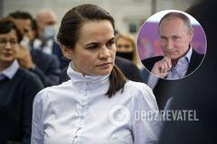 Тихановская назвала Путина 'мудрым руководителем'