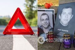 Сын Героя Небесной сотни погиб из-за пьяного: подозреваемый на свободе, с судом тянут