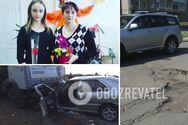 У страшній ДТП під Києвом загинули мати й дочка: ексклюзивні деталі