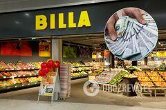 Компания Novus сделала первый шаг к покупке в Украине сети супермаркетов Billa